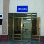 Ошхона